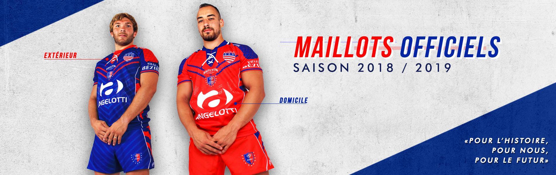 Image Le maillot officiel réplica 2018/2019 de nouveau en stock !